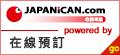 這家酒店訂房到JAPANiCAN.com