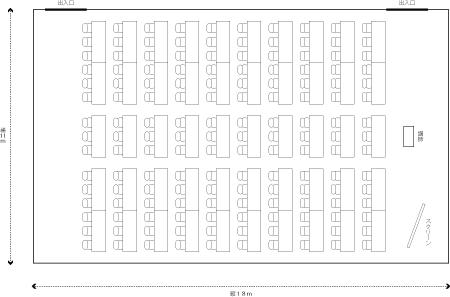 大会議室「雲取」略図