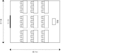 小会議室「武甲」略図